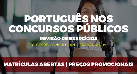 nani_exercicios_revisao